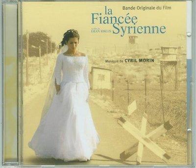 """""""敘利亞新娘(La Fiancee Syrienne-Syrian Bride)""""- Cyril Morin,德版"""