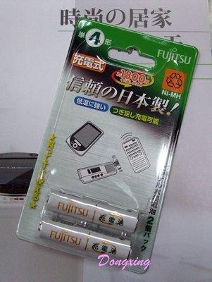 日本製造_富士通 HR-4UTA(2B) 充電電池/低自放1800回_4號1.2V800mAh_優於HHR-55AAAB