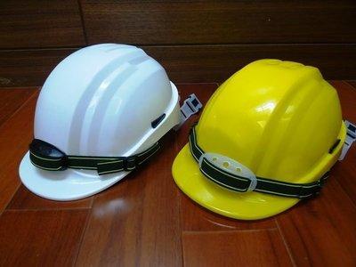 附發票(東北五金)台灣製專業歐堡牌 型號:SN-330 最新專利超厚工程安全帽工程帽 工地帽 品質可靠!(白色下標處)
