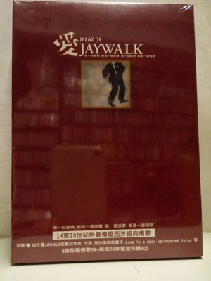 JAYWALK ---愛的故事(全新未拆封CD+VCD)
