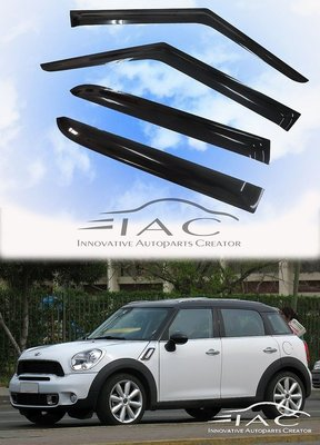 Mini Coopr Countryman 10-16台製晴雨窗 【IAC車業】