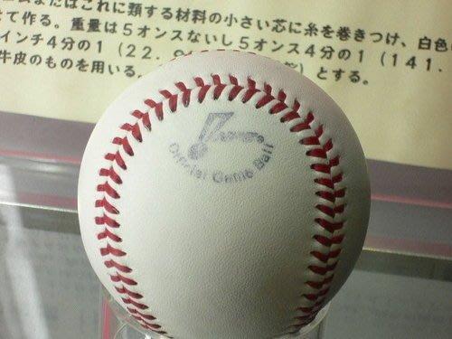 貳拾肆棒球--日本職棒NPB比賽球--全新未拆品