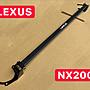 LEXUS NX200 引擎室拉桿