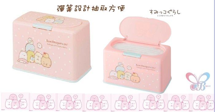 日本正版角落生物口罩收納專用盒  角落小夥伴