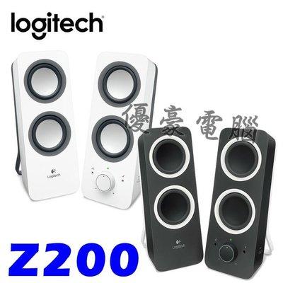 現貨供應【UH 3C】Logitech 羅技 Z200 音箱 可調低音 多媒體揚聲器 喇叭 000868 000857