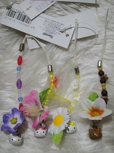 香草貓樂園 Hello Kitty花卉手機吊飾附送防塵塞