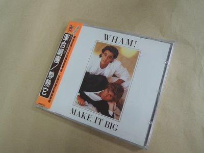 Q1910-早期CD未拆】渾合唱團-炒熱它-Wham-wake me up before you go go-Sony