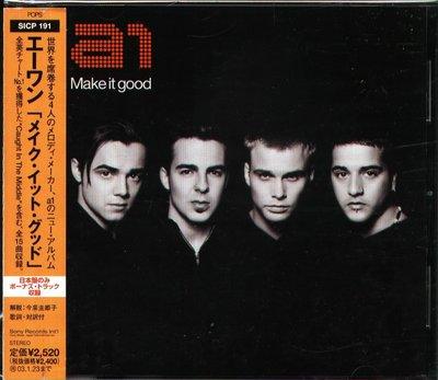 K - A1 - Make It Good - 日版 CD+1BONUS OBI