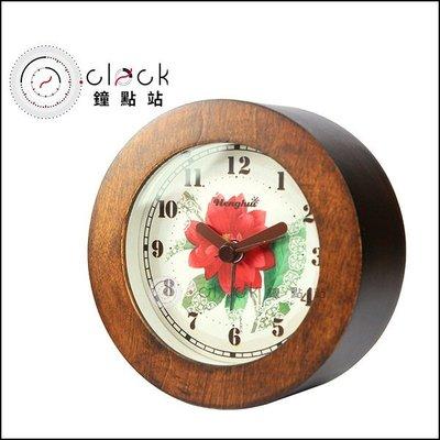 【鐘點站】原木花開系列 - B款 / 圓形造型鬧鐘 / 深咖啡 / 無印風格 / 經典原木色