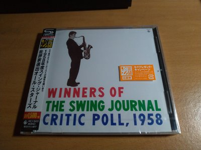 【SHM-CD日版/全新】WINNERS OF THE SWING JOURNAL CRITIC POLL (1958)
