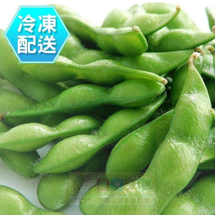鹽味毛豆1000g [TW4712835] 健康本味