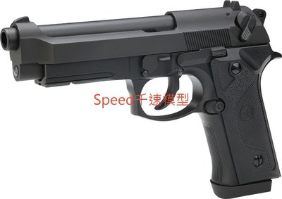 SRC SR92 VERTEC 送塑膠槍盒 全金屬 瓦斯槍  生存遊戲 GB-0707