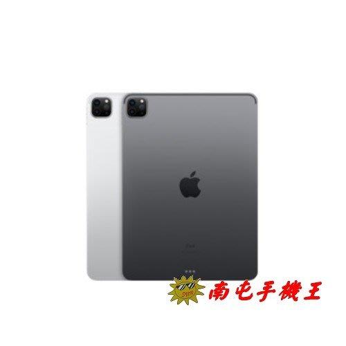 +南屯手機王+ Apple iPad Pro 11吋 Wi-Fi版 512GB (2020) 【直購價】