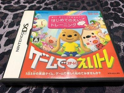 幸運小兔 NDS遊戲 NDS 英語能力訓練 英語遊戲 任天堂 2DS、3DS 適用 庫存