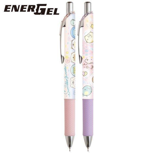 角落生物原子筆--日本SAN-X角落寶貝/角落公仔海底世界原子筆--秘密花園