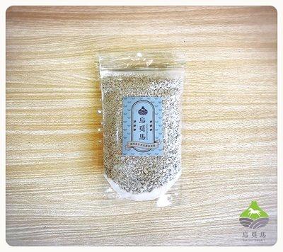 【嚴選】100%純蓮藕粉 / 300G