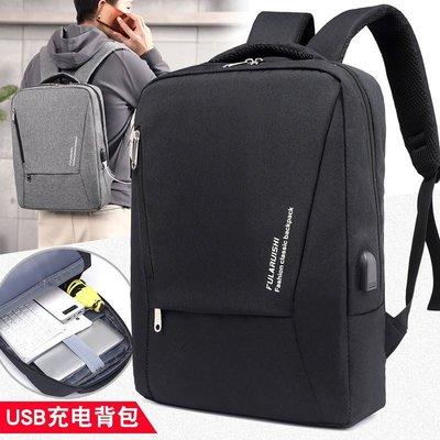 【 新和3C館  送單肩包 】 2018 新款15.6 吋筆電商務電腦双肩背包 男韓版時尚休閒背包 USB充電背包
