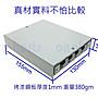 加厚四路光纖終端盒 4口光纖收納盒 加厚防靜...