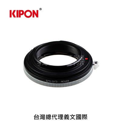 Kipon轉接環專賣店:Contax G-S/E(BIG GEARED)(Sony E\Nex\索尼\Contax G\A7R4\A7R3\A7II\A7)