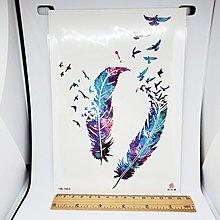 【萌古屋】飛鳥羽毛手臂大圖 - 防水紋身貼紙刺青貼紙HB-196X