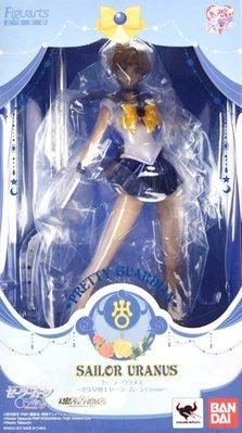 日本正版 萬代 figuarts zero 美少女戰士 Crystal 水手天王星 天王星仙子 公仔 模型 日本代購