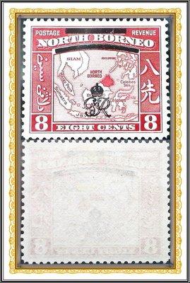 【天天168•特價專案】【牟根古郵-180112-AS】1947年北婆羅洲 八先(新票極罕有)