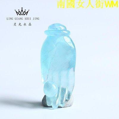 南國女人街WM天然海藍寶吊墜半成品男女款牡丹花掛墜手工雕刻冰種水晶飾品禮物
