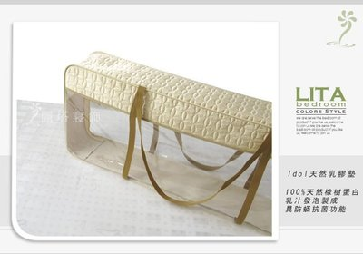 《純天然》-麗塔寢飾- 【雙人5X6.2(高5cm)乳膠床墊】-免運