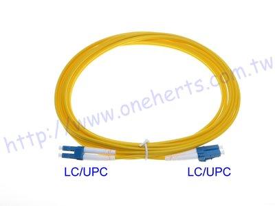 LC-LC單模雙芯光纖跳線3米 LC ...