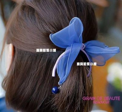 BHJ473-法國品牌Grain de Beaute 超漂亮雪紡蝴蝶結髮圈 髮束【韓國製】Aznavour