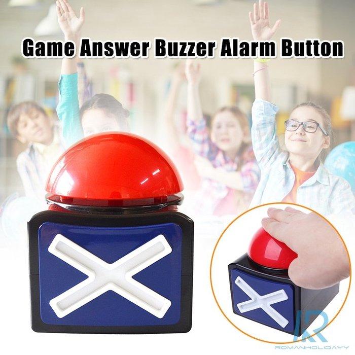達人秀XX按鈕 比賽搶答器 發聲擠壓盒 搶先回答器 搶答工具 玩具SH雜貨UUU57