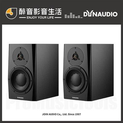 【醉音影音生活】丹麥 Dynaudio LYD 7 (黑黑/黑白) 7吋主動式監聽喇叭.丹麥製.公司貨