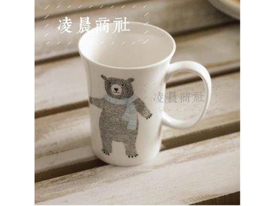 凌晨商社 // 北歐 動物 田園 法式 鄉村 童話 夢幻 咖啡杯 水杯 骨瓷杯 zakka 熊 工業風格 馬克杯款