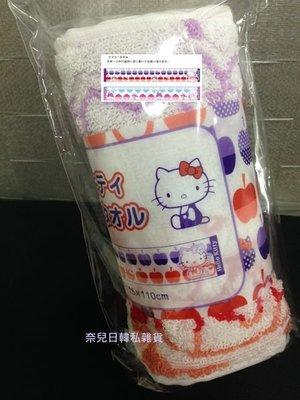 [泇錤小鋪]~日本郵便局2014郵局限定販售 可愛HELLO KITTY長毛巾 外出 點點蘋果 現貨