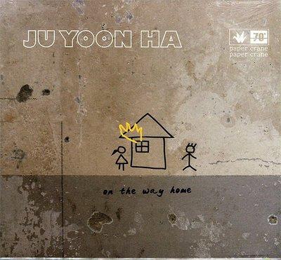 【嘟嘟音樂坊】朱允河 Ju Yoon Ha Vol. 1 - On The Way Home  韓國版  (全新未拆封)