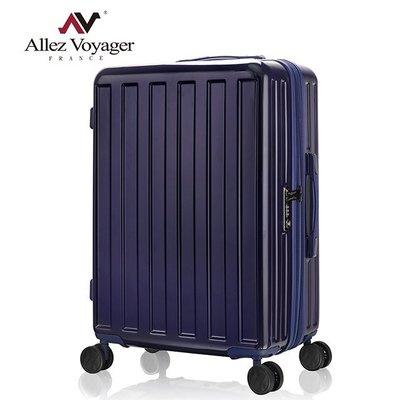 行李箱 旅行箱 法國 奧莉薇閣 24吋...