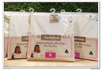 THERMO FLEECE 100%純羊毛女生長袖白色緹花衛生衣 褲 澳洲美麗諾羊毛 女士羊毛衛生衣