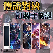 Q特 傳說對決【GA10】客製化手機殼 iPhone Xs、Xs Max、XR、iPhone X、i8、i7、i6s