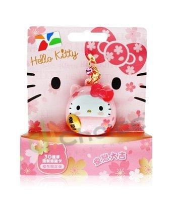 Hello Kitty 3D 達摩造型悠遊卡-櫻花限定版(商品外觀100分,零缺點)