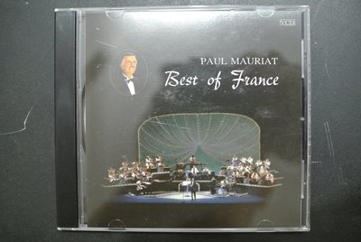 VCD ~ PARL MAURIAT / 波爾瑪利亞 BEST OF FRANCE ~ BOSSMAN