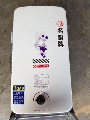 彰化二手貨中心(原線東路二手貨) ----- 居家型 名廚屋外熱水器(天然器)