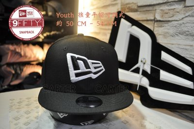 New Era Branded NE Logo  Youth Snapback NE logo 黑色孩童帽後扣平簷可調