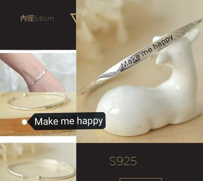 ~iF I ~伊芙艾手作~純銀925實心刻字make me happy 開口手鐲 重量6g