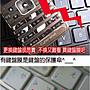 ☆蝶飛☆宏基acer V5-591G-553J 筆電鍵盤保護膜15吋 v5 591g 553j 鍵盤膜