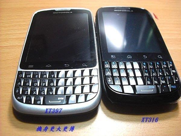 ☆展示機☆WCDMA 威寶可用 Motorola XT395 397 XT316 大黑莓 安卓智慧觸控 AA081