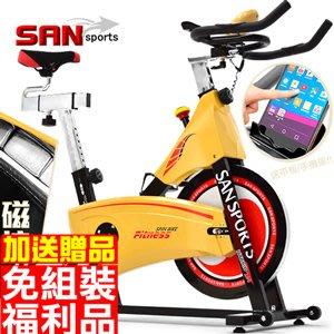 武士18公斤磁控飛輪車+送贈品福利品皮帶傳動18KG飛輪健身車公路車自行車訓練機台MC165-218--A【推薦+】