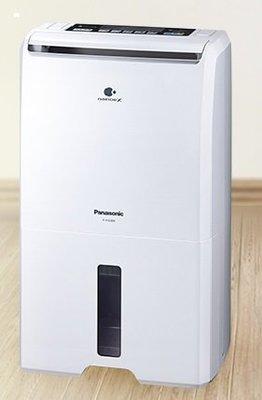 Panasonic 國際牌 除濕機 F-Y22EN