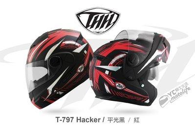 YC騎士生活_THH T-797 A+ 駭客 可拆式 安全帽 雙鏡片 內置墨鏡 3M吸濕排汗內襯 可樂帽 平黑紅T797