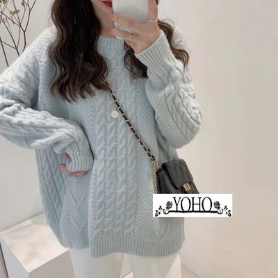 YOHO 現貨毛衣 (HH012314) 秋冬保暖軟糯麻花寬鬆毛衣 針織衫 有4色