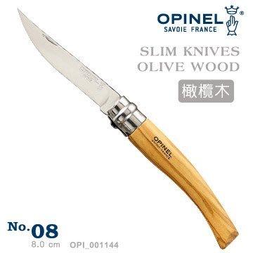 OPINELSlim knifes法國...